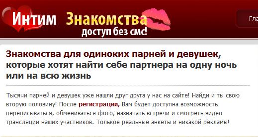 знакомства с девочками от 14 красноярск